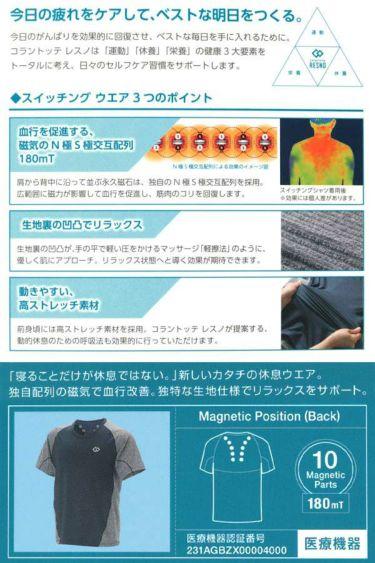コラントッテ Colantotte メンズシャツ レスノ RESNO スイッチング シャツ ショートスリーブ AJDJB68 商品詳細5