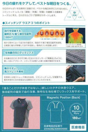 コラントッテ Colantotte レディースシャツ レスノ RESNO スイッチング シャツ ショートスリーブ AJEJB69 商品詳細5