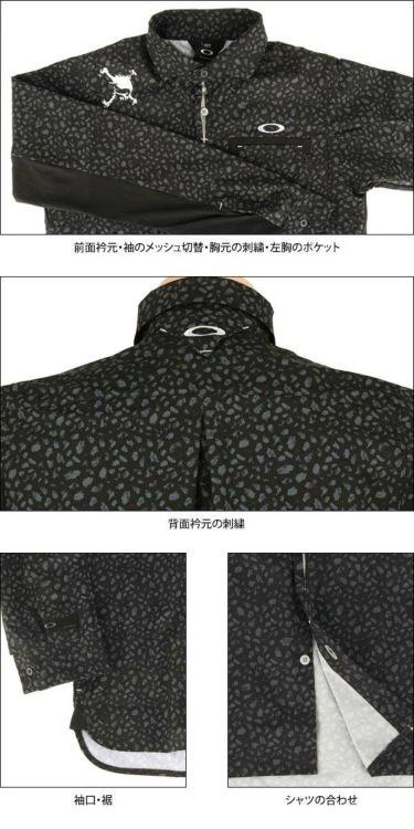 オークリー OAKLEY メンズ SKULL ストレッチ ワイドカラー 幾何学柄 長袖 ポロシャツ 401935JP 2019年モデル 商品詳細7