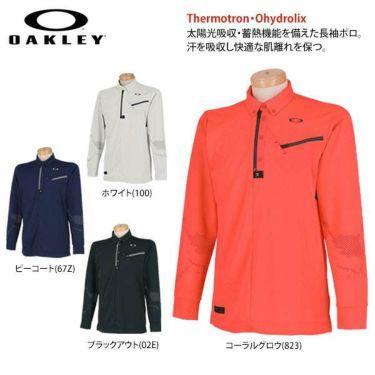 オークリー OAKLEY メンズ SKULL ボタンダウン 長袖 ハーフジップ ポロシャツ 434484JP 2019年モデル 商品詳細6