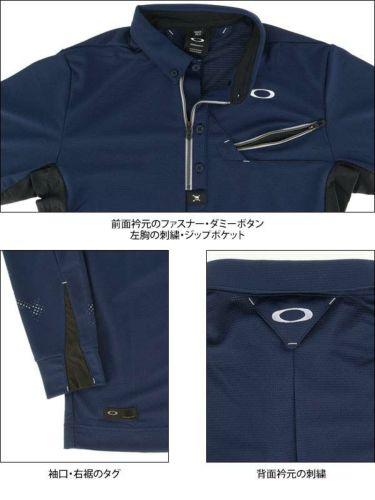 オークリー OAKLEY メンズ SKULL ボタンダウン 長袖 ハーフジップ ポロシャツ 434484JP 2019年モデル 商品詳細8