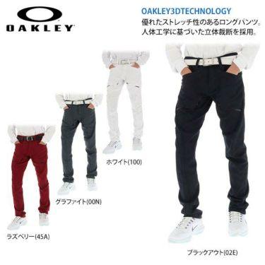 オークリー OAKLEY メンズ ストレッチ 3D テーパード ロングパンツ 422647JP 2019年モデル [裾上げ対応1●] 商品詳細6