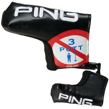 ピン PING キャッチャー付き パターカバー ブレードタイプ HC-U193 34870-02 BLACK