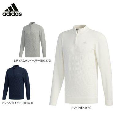 アディダス adidas メンズ 格子編み ロゴ刺繍 長袖 ハーフジップ セーター FYO85 2019年モデル