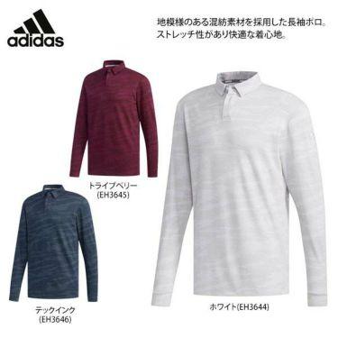 アディダス adidas メンズ 総柄プリント カモフラージュ柄 長袖 ボタンダウン ポロシャツ FYO90 2019年モデル 商品詳細5