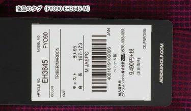 アディダス adidas メンズ 総柄プリント カモフラージュ柄 長袖 ボタンダウン ポロシャツ FYO90 2019年モデル 商品詳細13