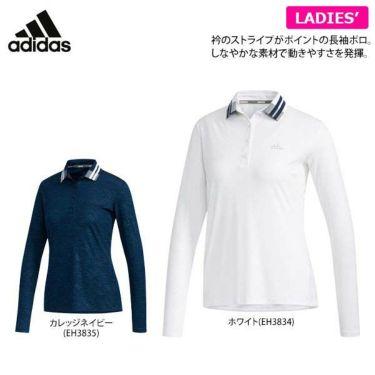 アディダス adidas レディース モノグラムプリント 長袖 ポロシャツ FYO39 2019年モデル 商品詳細4