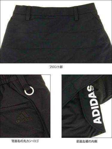 アディダス adidas レディース ストレッチ 中綿 インナーパンツ付き スコート FYO61 2019年モデル 商品詳細7