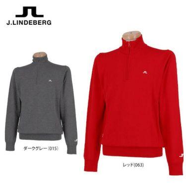 Jリンドバーグ J.LINDEBERG メンズ メリノウール ファインゲージ 長袖 ハーフジップ セーター 071-11913 2019年モデル