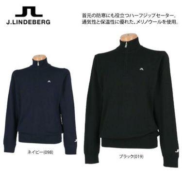Jリンドバーグ J.LINDEBERG メンズ メリノウール 長袖 ハーフジップ セーター 071-11914 2019年モデル 商品詳細4