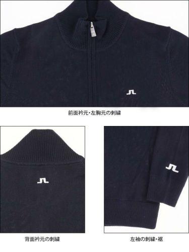 Jリンドバーグ J.LINDEBERG メンズ メリノウール 長袖 ハーフジップ セーター 071-11914 2019年モデル 商品詳細6
