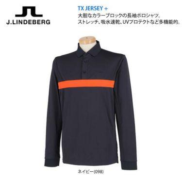 Jリンドバーグ J.LINDEBERG メンズ カラーブロック 長袖 ポロシャツ 071-21910 2019年モデル 商品詳細3
