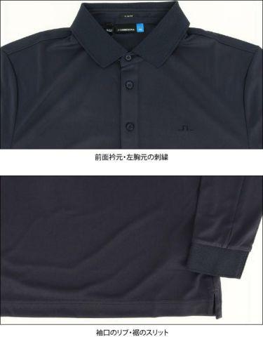 Jリンドバーグ J.LINDEBERG メンズ カラーブロック 長袖 ポロシャツ 071-21910 2019年モデル 商品詳細5