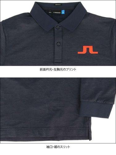 Jリンドバーグ J.LINDEBERG メンズ ロゴプリント 長袖 ポロシャツ 071-21915 2019年モデル 商品詳細6