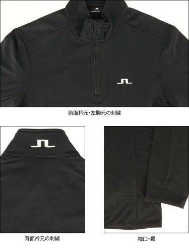Jリンドバーグ J.LINDEBERG メンズ 裏起毛 ロゴ刺繍 長袖 ハーフジップシャツ 071-31911 2019年モデル 商品詳細5
