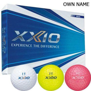 オウンネーム専用 ダンロップ ゼクシオ11 XXIO 11 ゴルフボール 1ダース(12球入り)