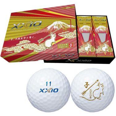 ダンロップ ゼクシオ11 XXIO 11 干支 ゴルフボール 1ダース(12球入り)