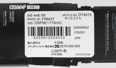 アディダス adidas メンズ ウェビングベルト FRM37 DP1634 ブラック 2019年モデル 商品詳細5