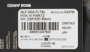 アディダス adidas メンズ フラットブリム キャップ FWK12 EA2750 レジェンドアース 2019年モデル 商品詳細6