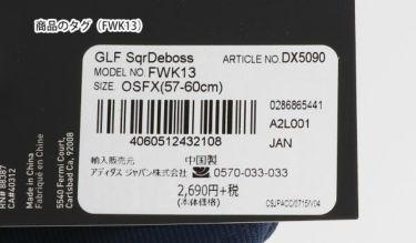 アディダス adidas メンズ スクエアデボス キャップ FWK13 EA2752 ブラック 2019年モデル 商品詳細6