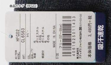アディダス adidas メンズ ツイード 立体ロゴ刺繍 キャップ HFG02 CL6562 グレー 2019年モデル 商品詳細6