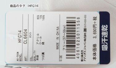 アディダス adidas メンズ フラットブリム キャップ HFG14 CL6606 ブラック 2019年モデル 商品詳細6