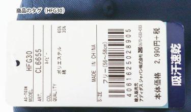 アディダス adidas レディース ツイル ロゴ刺繍 キャップ HFG30 CL6654 ホワイト 2019年モデル 商品詳細6