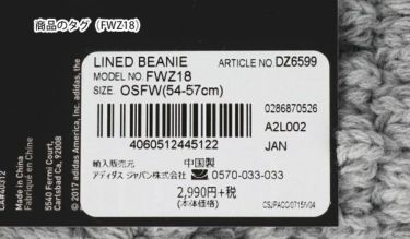 アディダス adidas レディース ボンボン付き ビーニー FWZ18 DZ6601 ブラック 2019年モデル 商品詳細5
