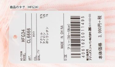アディダス adidas レディース ボンボン付き ニット キャップ HFG34 CL6667 ブラック 2019年モデル 商品詳細7