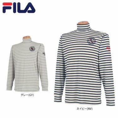 フィラ FILA メンズ ボーダー柄 エンブレム刺繍 長袖 タートルネックシャツ 789-511 2019年モデル 詳細1