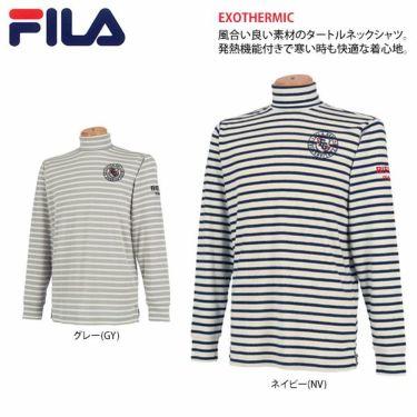 フィラ FILA メンズ ボーダー柄 エンブレム刺繍 長袖 タートルネックシャツ 789-511 2019年モデル 詳細2