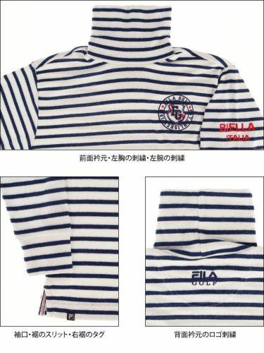 フィラ FILA メンズ ボーダー柄 エンブレム刺繍 長袖 タートルネックシャツ 789-511 2019年モデル 詳細4