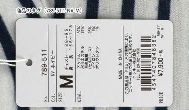 フィラ FILA メンズ ボーダー柄 エンブレム刺繍 長袖 タートルネックシャツ 789-511 2019年モデル 詳細5