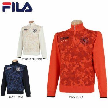 フィラ FILA メンズ カモフラージュ柄 長袖 ハイネック ハーフジップ セーター 789-701 2019年モデル 詳細1