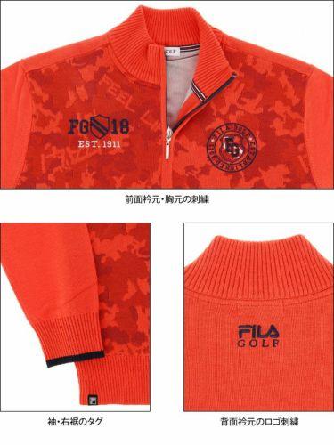 フィラ FILA メンズ カモフラージュ柄 長袖 ハイネック ハーフジップ セーター 789-701 2019年モデル 詳細4