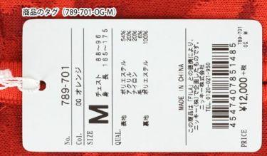 フィラ FILA メンズ カモフラージュ柄 長袖 ハイネック ハーフジップ セーター 789-701 2019年モデル 詳細5