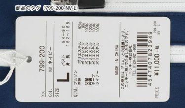 フィラ FILA レディース ライナー付き ストレッチ 長袖 フルジップ ブルゾン 799-200 2019年モデル 詳細6