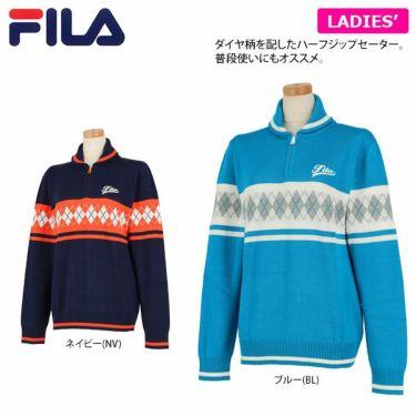 フィラ FILA レディース ダイヤ柄 長袖 ショールカラー ハーフジップ セーター 799-701 2019年モデル 詳細2