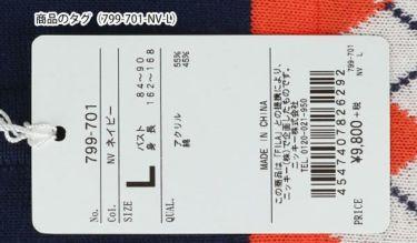 フィラ FILA レディース ダイヤ柄 長袖 ショールカラー ハーフジップ セーター 799-701 2019年モデル 詳細5
