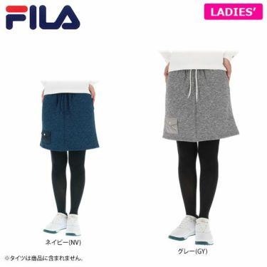 フィラ FILA レディース 天竺 ボアフリース スカート 799-314 2019年モデル 詳細1