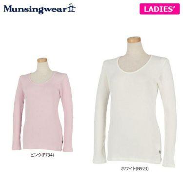 マンシングウェア Munsingwear レディース 裏起毛 長袖 Uネックシャツ LGA1002AG