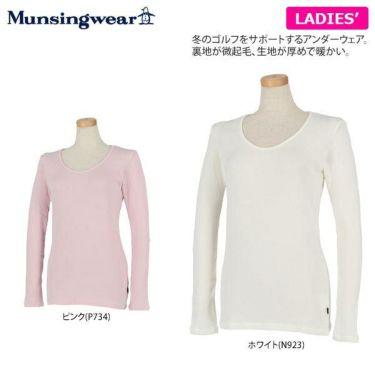 マンシングウェア Munsingwear レディース 裏起毛 長袖 Uネックシャツ LGA1002AG 商品詳細4