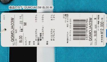 ルコック Le coq sportif メンズ ロゴ刺繍 半袖 ポロシャツ & 長袖 Vネック インナーシャツ QGMOJA03W 2019年モデル 詳細6
