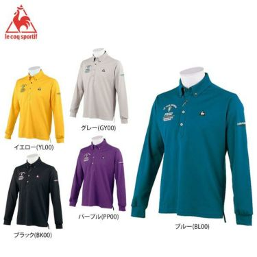 ルコック Le coq sportif メンズ ロゴ刺繍 長袖 ボタンダウン ポロシャツ QGMOJB00 2019年モデル