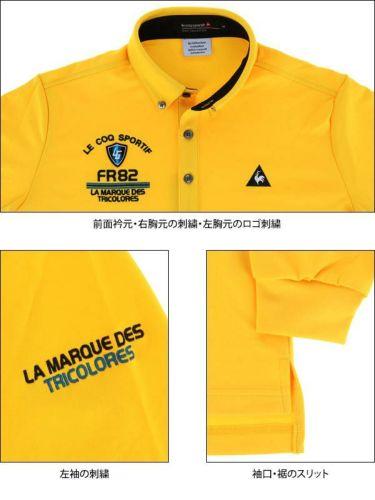 ルコック Le coq sportif メンズ ロゴ刺繍 長袖 ボタンダウン ポロシャツ QGMOJB00 2019年モデル 商品詳細9