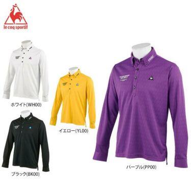 ルコック Le coq sportif メンズ ロゴ刺繍 ジャガード 長袖 ボタンダウン ポロシャツ QGMOJB02 2019年モデル