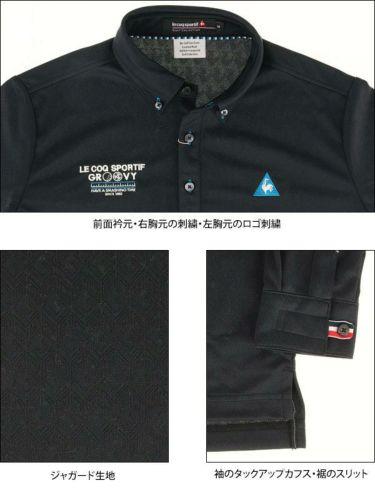 ルコック Le coq sportif メンズ ロゴ刺繍 ジャガード 長袖 ボタンダウン ポロシャツ QGMOJB02 2019年モデル 商品詳細8