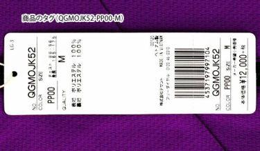 ルコック Le coq sportif メンズ 生地切替 ハイネック フルジップ ベスト QGMOJK52 2019年モデル 商品詳細6