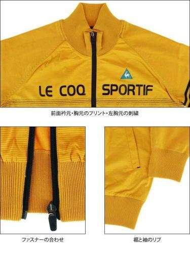 ルコック Le coq sportif メンズ シャドーボーダー 生地切替 撥水 長袖 フルジップ セーター QGMOJL04 2019年モデル 商品詳細8