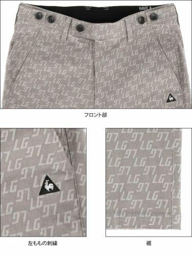 ルコック Le coq sportif メンズ ストレッチ 総柄 モノグラム テーパード 9分丈 パンツ QGMOJD01 2019年モデル 詳細5